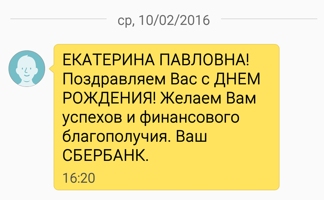 20160220_164955