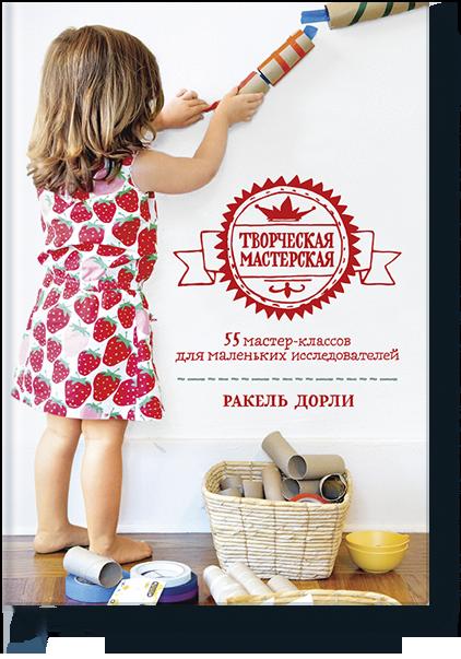 tvorcheskaya-masterskaya-big