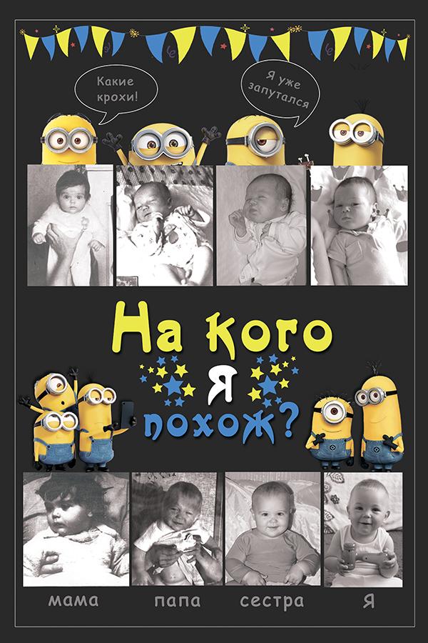 плакат2 копия