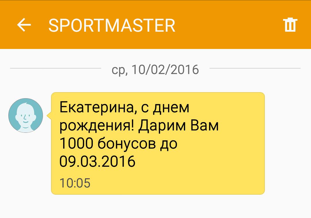 20160220_164917